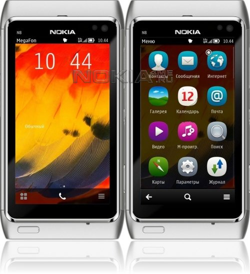 Android Nokia N8