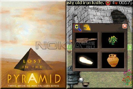 Lost in the Pyramid - Игра для Symbian 9.1-9.4