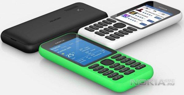 Nokia 215 прошивка скачать - фото 2