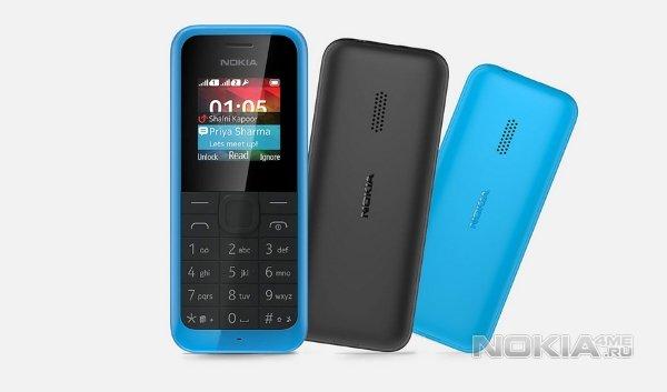 Nokia 105 Ds инструкция - фото 6